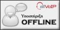������� ��� on-line